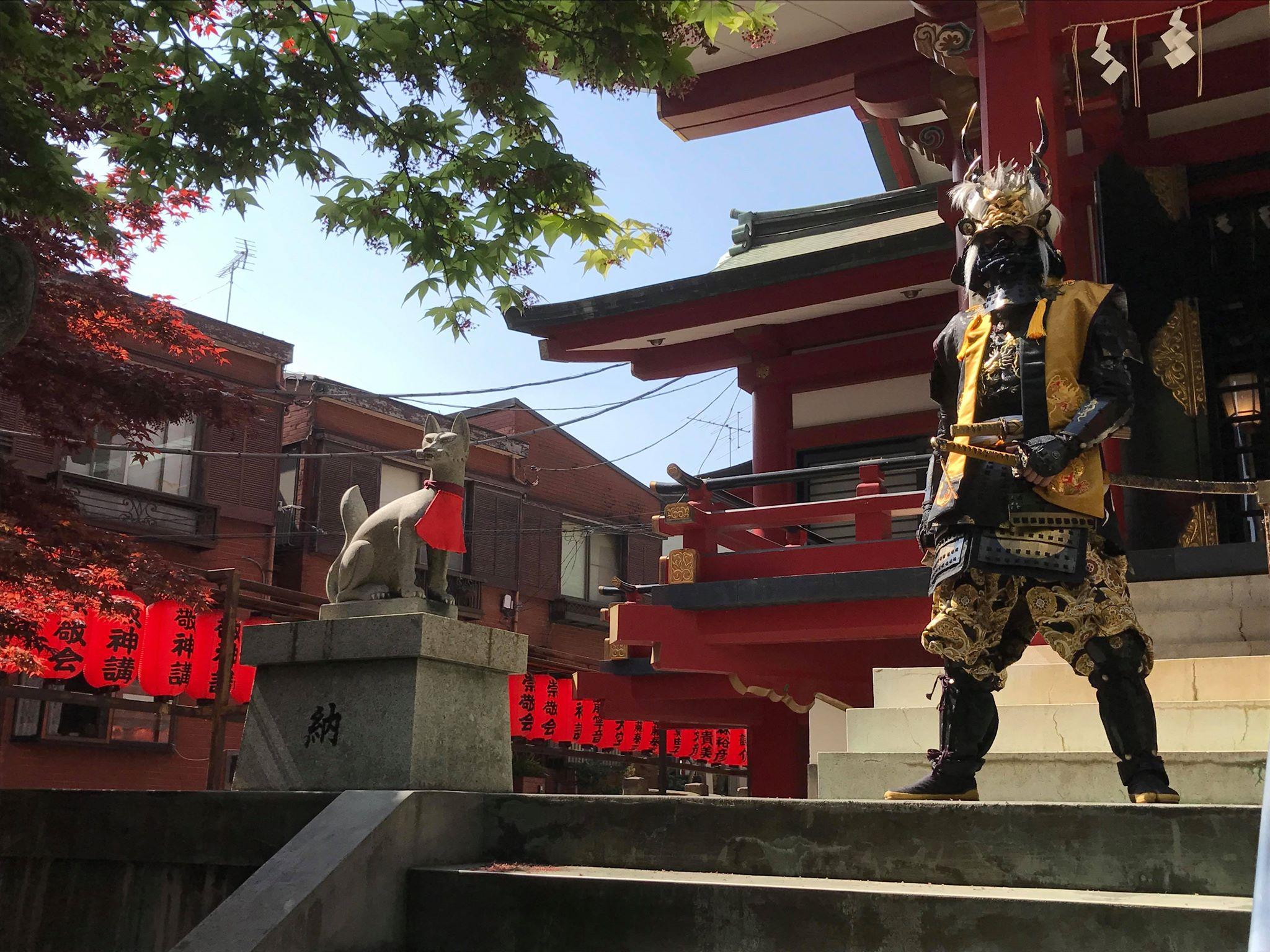 Hitomi J-Style samurai armor