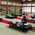 in Matsushima City