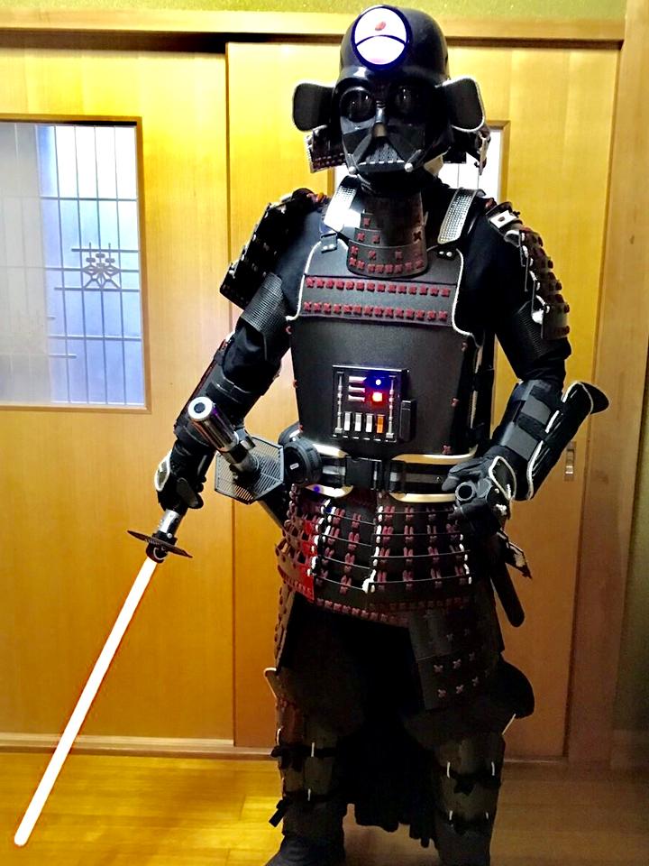 DIY-samurai-armor-kit